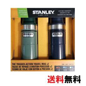 スタンレー 『STANLEY トラベル マグ 2本』クラシック 473ml 2個 セット 真空マグ ワンハンド バキューム マグ  リークプルーフ 水筒 保温 保冷 16 OZ