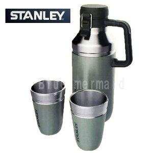 STANLEY スタンレー『グロウラー1.9+コップ2個付』 真空ボトル 1.9L GROWLER バキュームボトル 水筒 保温 保冷 魔法瓶 スクーナー タンブラー キャンプ バーベーキュー  お父さん プレ