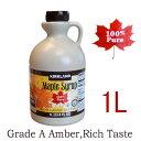 カナダ産 大容量!特大 100% ピュアメープルシロップ 『Maple Syrup』カークランド KIRKLAND グレードA 1L(1326g)1…
