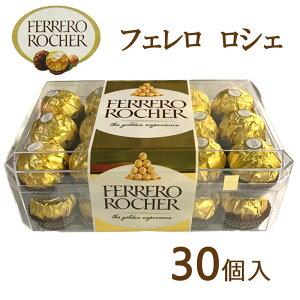 フェレロ フェレロ ロシェ 30個入
