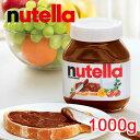 FERRERO NUTELLA 『ヌテラ』1000g ヘーゼルナッツ チョコレートスプレッド ココア入り ココアバター チョコレートクリ…