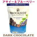 『ブルックサイド ダークチョコレート』 アサイー&ブルーベリー 907g BROOKSIDE Dark Chocolate Acai Blueberry バレ…