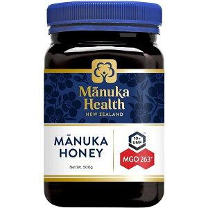 【送料無料】マヌカヘルス 『マヌカハニー』 MGO263+ UMF10+ 500g ニュージーランド産はちみつ ハチミツ 蜂蜜