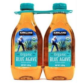 カークランド シグネチャー オーガニック ブルー『アガベ シロップ』 1.02kg x 2 2本 2個 有機 オーガニック ブルーアガベシロップ 天然甘味料