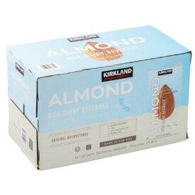 【送料無料】カークランドシグネチャー 『無糖 アーモンドミルク』 946ml x 12本 Signature Unsweetened Almond Milk