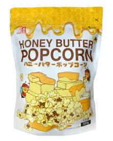 『ハニーバター ポップコーン』 500g 甘いハニーバター味 コストコ 通販