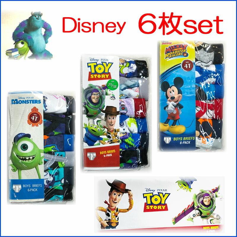 【メール便送料無料】ディズニー パンツ 6枚セット 『Disney 男児 6枚』トイストーリー モンスターズインク ミッキーマウス 子供用 男の子 ボーイズ 下着 ブリーフ キャラクター トレーニング