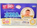 通常品の1.3倍 水99.9%『水99.9%おしりふき』大判サイズ サイズ200×180mm  70枚×12個 840枚 日本製 赤ちゃんの…