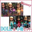 ディズニー アナと雪の女王 ドール 『☆Disney doll☆4』人形 エルサ アリエル ラプン...