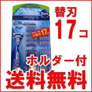 【メール便送料無料】限定特価!! シック ハイドロ5 ...