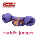 コールマン 『パドルジャンパー』デラックス キッズ 幼児用 ライフジャケット 子供用 ベビー プール 水あそび 海水浴 coleman