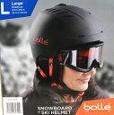 【送料無料】bolle ボレー 『ヘルメット』 大人用 ヘルメット スキー スノボ スノーボード スレッデング 軽量 ウィンタースポーツ