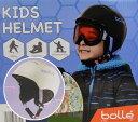 bolle 『ボレー 子供用 ヘルメット』キッズ  ヘルメット スキー スノボ スノーボード スレッデング