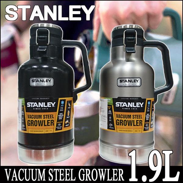 STANLEY 『スタンレー グロウラー1.9』 真空ボトル 1.9L 2QT VACUUM STEEL GROWLER バキュームボトル 3色 水筒 保温 保冷 魔法瓶 1.89 キャンプ バーベーキュー  お父さん プレゼント 父の日 GROWLER バキューム