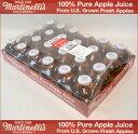 【送料無料】マルティネリ 100%ストレート アップルジュース アメリカ産 リンゴ 100% 『マルチネリジュース』 296m…