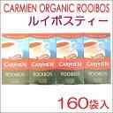 CARMIEN ORGANIC ROOIBOS 『ルイボスティー 160包』 ルイボスティー オーガニック 160袋入 有機ルイボス茶 100g×4箱 …