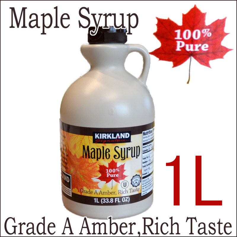 カナダ産 大容量!特大 100% ピュアメープルシロップ 『Maple Syrup』カークランド KIRKLAND グレードA 1L(1326g)100% メイプルシロップ Glade A コストコ costco 通販 シロップ大容量1L  アンバーリッチテイスト メイプルシロップ カークランド 輸入