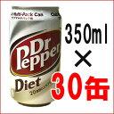 Dr.Pepper diet『ダイエット ドクターペッパー』 350ml 30缶 炭酸 飲料 ジュース 飲み物 炭酸 スパークリング コカ コーラ coke 1...