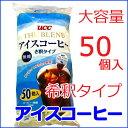 UCC THE BLEND 『アイスコーヒー50個入り』き釈タイプ 無糖 ポーションタイプ 18g×50個 希釈用 カフェオレにも 大容量 食品 コストコ 通販