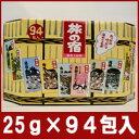薬用入浴剤 旅の宿セット 『入浴剤』 11種 25g×94包入り あったかゆったり 湯めぐり気分 94包 入り クラシエ 旅…