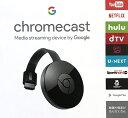 【送料無料】google Chromecast2 グーグル『クロームキャスト2』クロムキャスト2 GA3A00133A16Z01 テレビに接続する…