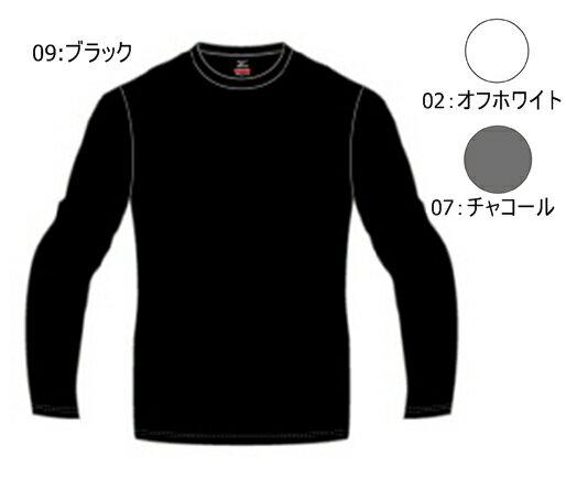 ミズノ MIZUNO ブレスサーモエブリ クルーネック 長袖シャツ 男性用[C2JA5606]