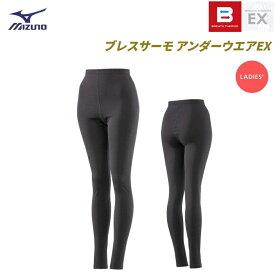MIZUNO(ミズノ) ブレスサーモアンダーウエアEX タイツ 女性用 ブラック [C2JB980909]