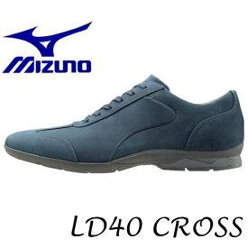 【送料無料!】MIZUNO ミズノ LD40 CROSS(ウォーキング) (ネイビー) [B1GC162314]ビジネス・カジュアルウォーキングシューズ メンズ