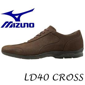 【送料無料!】MIZUNO ミズノ LD40 CROSS(ウォーキング) (ブラウン) [B1GC162355]ビジネス・カジュアルウォーキングシューズ メンズ