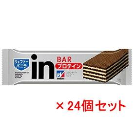 森永製菓 ウイダーin バー プロテイン36g(バニラ味)[24個セット] [28MM97002]