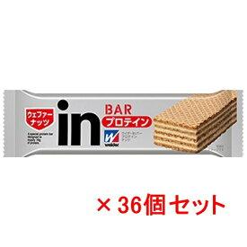 森永製菓 ウイダーin バー プロテイン36g(ナッツ味)[36個セット] [28MM97001]