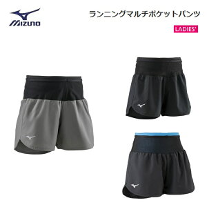 MIZUNO(ミズノ) ランニング マルチポケットパンツ レディース [J2MB8710]