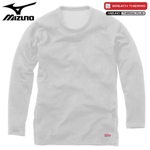 ミズノ MIZUNO ブレスサーモ ヘビーウエイト クルーネック長袖シャツ 男性用 ホワイト [A2JA551401]
