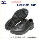 【送料無料!】MIZUNO ミズノ LD40IV SW (ウォーキング)メンズ ブラック [B1GC161809]
