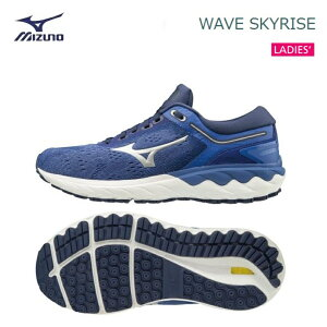 MIZUNO(ミズノ) WAVE SKYRISE (ウエーブスカイライズ) レディース ランニングシューズ [J1GD200903]