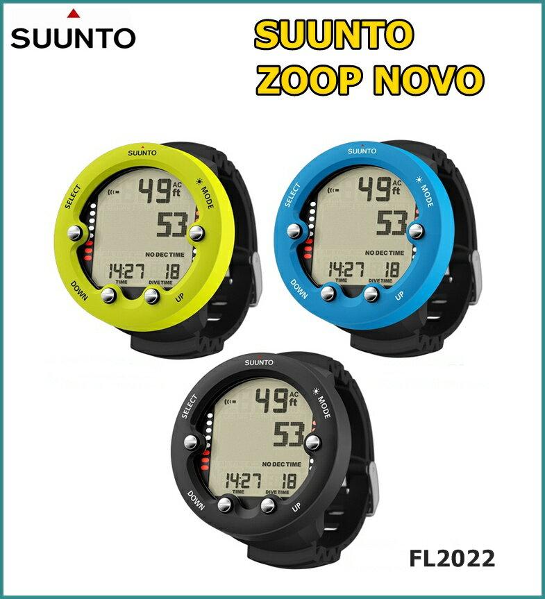 【送料無料!】SUUNTO(スント) ZOOP NOVO(ズープ・ノボ) ダイビングコンピューター[FL2022]