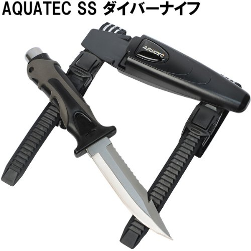 【ゆうパケットで送料無料!代金引換不可/配達日時指定不可】AQUATEC(アクアテック) アクアテックSSダイバーナイフ (全長:250mm) [FL2110]ダイビング用ナイフ ※安心のお荷物追跡番号有り