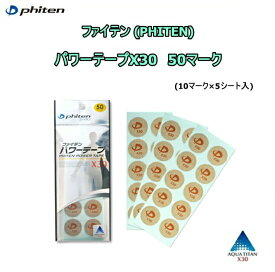 ファイテン(PHITEN) パワーテープX30 50マーク (10マーク×5シート入)