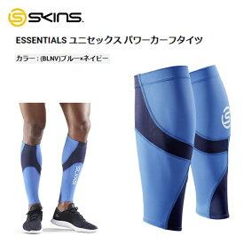 SKINS (スキンズ) ESSENTIALS ユニセックス パワーカーフタイツ ブルー×ネイビー [ES04872044]