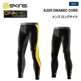 8b611821cb4ce8 SKINS (スキンズ) A200 DNAMIC CORE メンズ コンプレッション ロングタイツ [DK9905001]