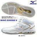 【送料無料!】MIZUNO ミズノ ウエーブダイバース 6(WAVE DIVERSE 6)(ホワイト) (男女兼用/ユニセックス) [K1GF167201] ※...