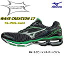 【送料無料!】MIZUNO ミズノ WAVE CREATION 17 (ウエーブクリエーション) メンズ ネイビー×シルバー×ライム [J1GC151805]