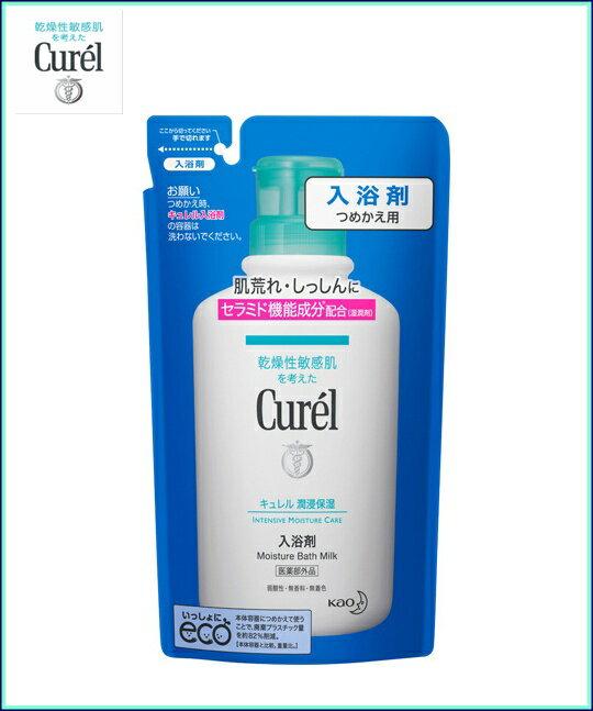 花王 Curel (キュレル) 入浴剤 つめかえ用 360ml 【医薬部外品】