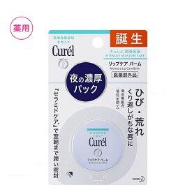 花王 Curel (キュレル) リップケア バーム 4.2g 【医薬部外品】