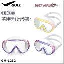 【送料無料!】2017 NEWカラー GULL(ガル) COCO ココホワイトシリコン 女性用一眼マスク[GM-1232]