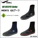 GULL(ガル) GSブーツ メンズ [GA-5626A]
