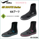 GULL(ガル) GSブーツ ウィメンズ [GA-5628A]