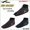 GULL(ガル)フィンソックス 2mm 男女兼用 ダイビングソックス [GA-5640]