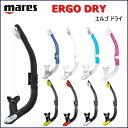 mares(マレス) ERGO DRY エルゴ ドライ ダイビング スノーケル