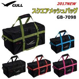 GULL(ガル) スクエアメッシュバック [GB-7098]